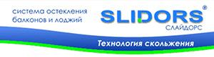 Лого-Раздвижка